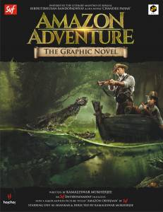 amazon adventure ft cover